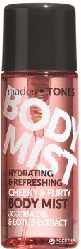 Спрей для тела Mades Cosmetics Tones Шалунья 50 мл (8714462090418)