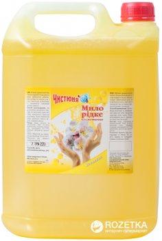 Жидкое мыло Чистюня Веснянка 5 л (4820168430336)