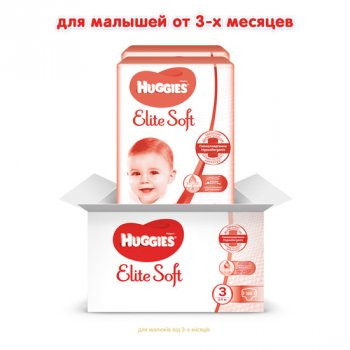 Підгузки Huggies Elite Soft 3 5-9 кг 160 шт (5029054566213)