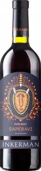 Вино Inkerman Prima Maria Сапераві червоне сухе 0.75 л 10-14% (4820003751930)