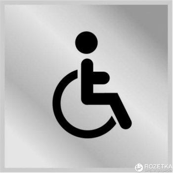 Табличка АТМА Туалет для інвалідів