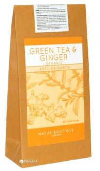Зеленый чай с имбирем органический рассыпной Natur Boutique 50 г (8934711008302)