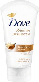 Крем для рук Dove Объятия нежности 75 мл (8711600770317)