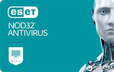 Антивірус ESET NOD32 Antivirus (4 ПК) ліцензія на 2 роки Продовження