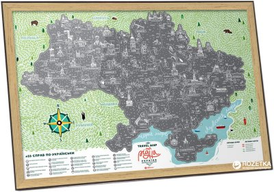 Скретч-карта світу 1DEA.me Travel Map Моя Рідна Україна (UAR)
