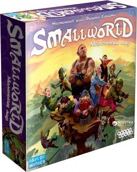 Настільна гра Hobby World Small World Маленький світ (4620011816054)