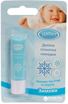 Гигиеническая помада Lindo Зимняя 4.5 г (4826721517704)