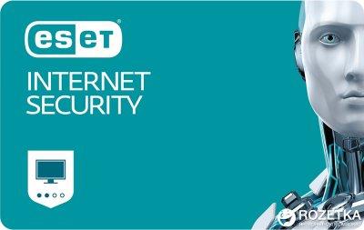 Антивірус ESET Internet Security (3 ПК) ліцензія на 2 роки Базова
