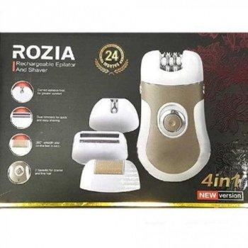 Епілятор депілятор пемза тример для жінок Hair ROZIA HB-6006 4в1