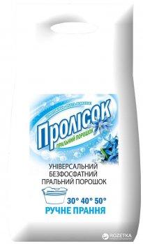 Пральний порошок Пролісок для ручного прання Весняні квіти 10 кг (4823069703820)
