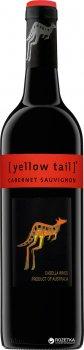 Вино Yellow Tail Cabernet Sauvignon червоне напівсухе 0.75 л 13.5% (9322214007806)