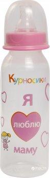 Бутылочка для кормления Курносики 7002 с силиконовой соской 250 мл Розовая (8850217670020)