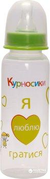 Бутылочка для кормления Курносики 7002 с силиконовой соской 250 мл Салатовая (8850217470026)