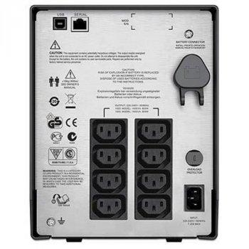 Блок безперебійного живлення APC Smart-UPS З 1500VA LCD 230V (SMC1500I)