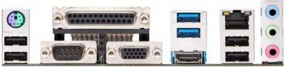 Мат. плата MB Asus PRIME H310M-D R2.0 (iH310/s1151/2xDDR4 2666MHz/1xPCIe x16/2xPCIe x1/1xM.2 Socket/4xSATA3/Glan/2xUSB3.1/2xUSB2.0/HDMI, D-Sub/COM, LPT, port/Audio 8ch/mATX)