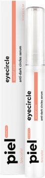 Эликсир Piel Cosmetics Specialiste против темных кругов для кожи вокруг глаз 15 мл (4820187880587)