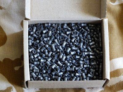 Кулі для пневматичної зброї Люман Field Target 0,68 гр, 1250 шт