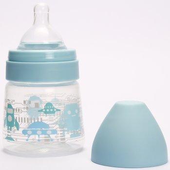 Бутылочка для кормления Lindo LI158 с силиконовой круглой соской и широким горлом 125 мл Голубая (8850217001589)