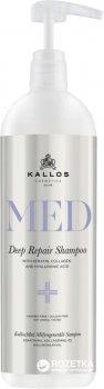 Шампунь Kallos Cosmetics MED1588 Deep Repair Shampoo для восстановления волос 1 л (5998889515881)
