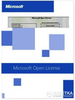 Офісний додаток Microsoft Project Online Professional Open ShrdSvr Single-Russian SubsVL OPEN NL Annual Qualified (7NS-00003)