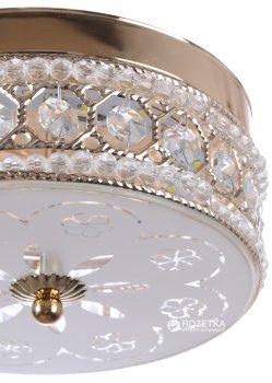 Люстра Brille BCL-483C/9W LED (22-232)