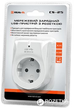 Сетевое зарядное устройство Real-El CS-25 White