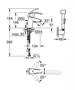 Змішувач для раковини GROHE Eurosmart 23124002 з душовим набором