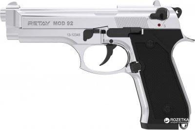 Стартовий пістолет Retay MOD 92 9 мм Nickel (11950322)