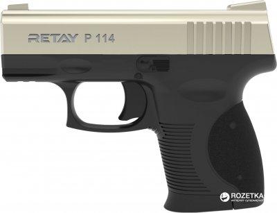 Стартовий пістолет Retay P 114 9 мм Satin/Black (11950328)