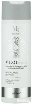 Мезотоник для лица Bielita Mezocomplex Оптимальное увлажнение 200 мл (4810151021399)