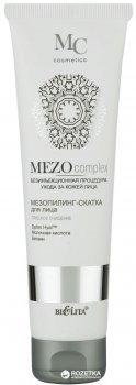 Мезопилинг-скатка для лица Bielita Mezocomplex Глубокое очищение 100 мл (4810151021405)
