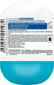 Антиперспирант Garnier Mineral Эффект чистоты роликовый 50 мл (3600541991934)