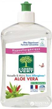 Жидкость для мытья посуды L'Аrbre Vert Алое вера 500 мл (3450601011030)