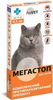 Краплі Природа Мега Стоп ProVet від зовнішніх і внутрішніх паразитів для котів до 4 кг 4 х 0.5 мл (4820150200732/4823082409822)