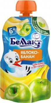 Упаковка дитячого пюре Беллакт Банан і яблуко з 6 місяців 24 шт х 90 г (4814716002670)