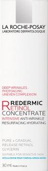 Интенсивный антивозрастной корректирующий увлажняющий концентрат для чувствительной кожи лица La Roche-Posay Redermic Retinol Concentrate 30 мл (3337875660549)