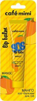 SOS-бальзам для губ Cafe mimi Манго 15 мл (4607967670220)