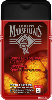 Гель-шампунь Le Petit Marseillais Шафран і Червоний апельсин 250 мл (3574661264776)