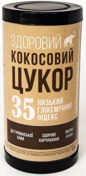 Сахар кокосовый Jaggery коричневый 400 г (4820143681951)