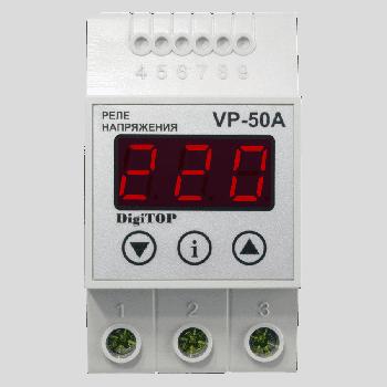 Реле напряжения DigiTOP VP-50А