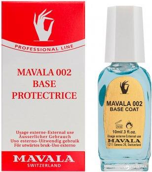 Захисна основа під лак Mavala 002 Base Coat 10 мл (7618900902503)