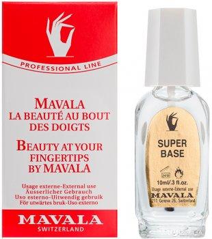 Захисна основа під лак Mavala Super Base 10 мл (7618900927407)