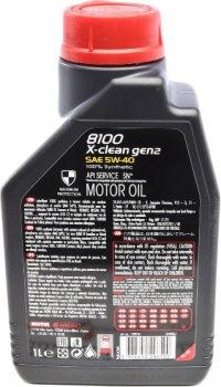 Моторна олива Motul X-clean 8100 gen2 5W-40 1 л (854111)