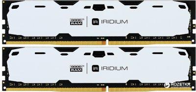 Оперативна пам'ять Goodram DDR4-2400 16384MB PC4-19200 (Kit of 2x8192) IRDM White (IR-W2400D464L15S/16GDC)