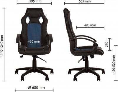 Крісло Новий Стиль Sprint Anyfix ECO-30/ECO-22