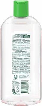 Міцелярна вода Чиста Линия 3в1 Для всіх типів шкіри 400 мл (8714100707913)