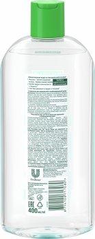 Міцелярна вода Чиста Линия 3в1 Для нормальної і комбінованої шкіри 400 мл (8714100717080)