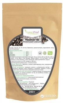 Насіння Чіа Veganprod 1 кг чорні (2500034010002)