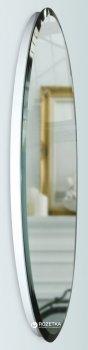 Зеркало Liberta LED LECCO 700х700 кн3 фацет20