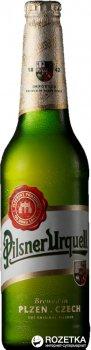 Упаковка пива Pilsner Urquell светлое фильтрованное 4.4% 0.5 л x 15 шт (8594404110110)
